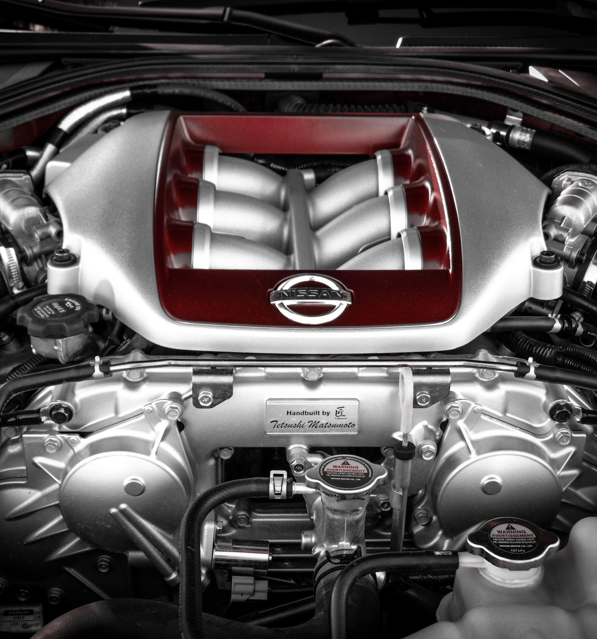 engine-vert