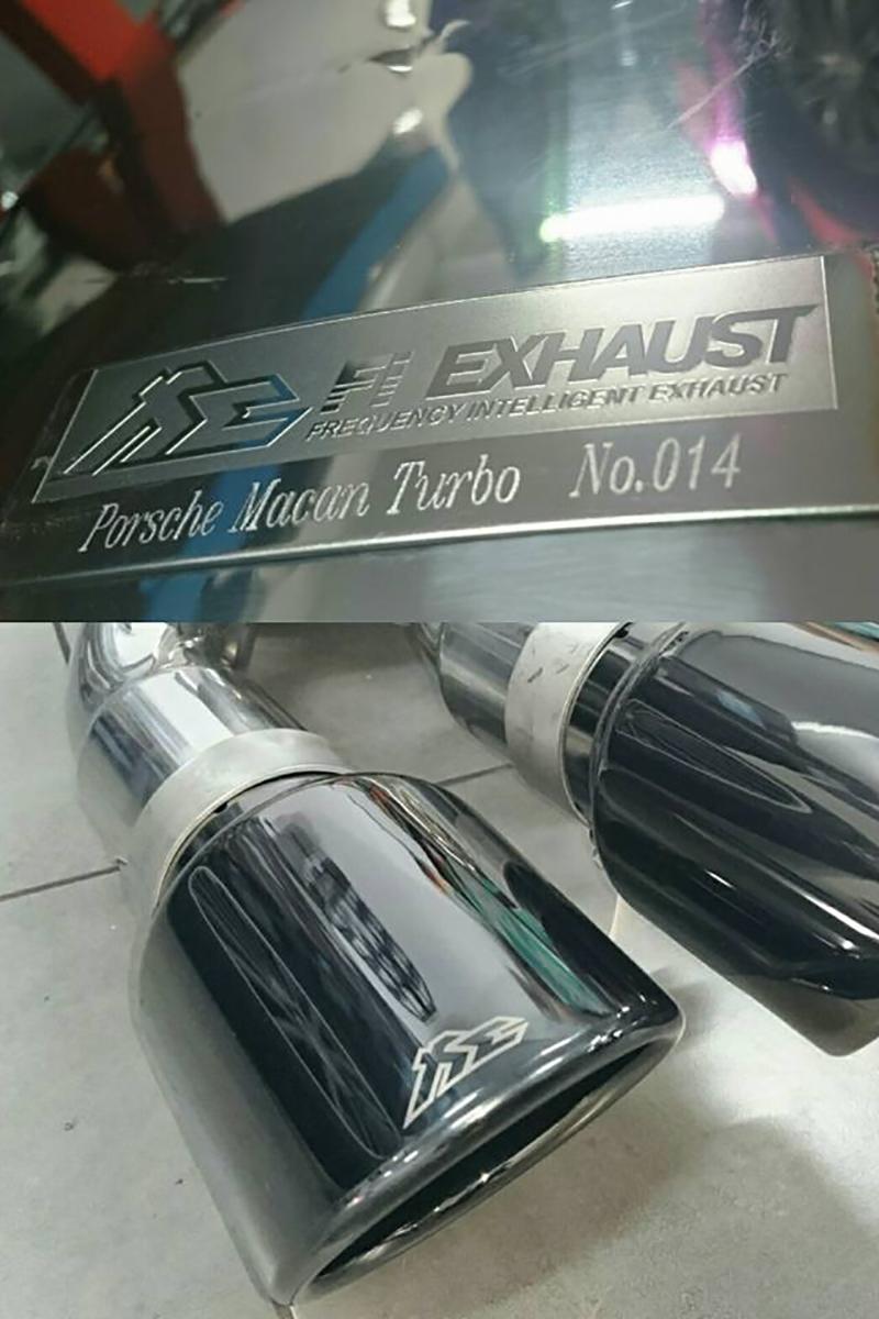 macan-exhaust-01